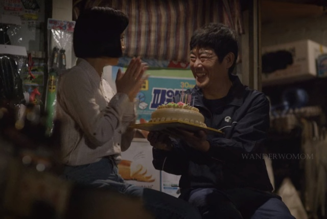 Reply1988Epi1
