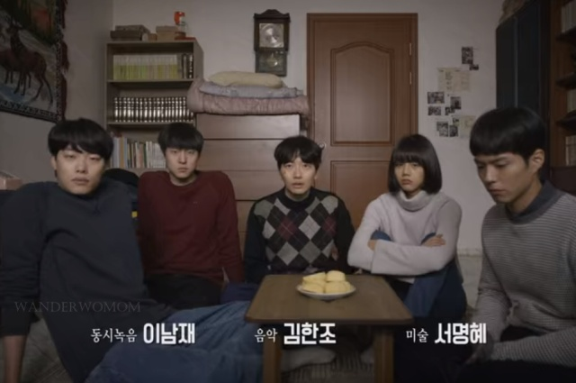 Reply1988Epi16