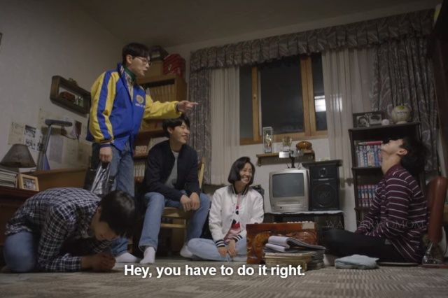 Reply1988Epi4