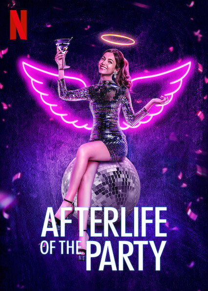afterlifeoftheparty1